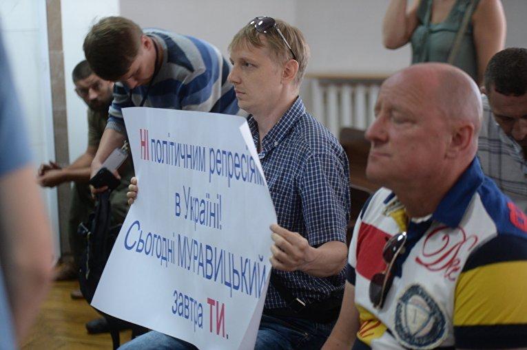 Апелляция по делу Муравицкого