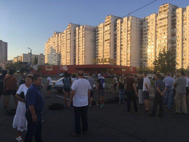 ВКиеве из-за протестов перекрыто движение