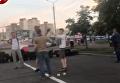 Бунт против АЗС. Киевляне возводят на дороге баррикады. Видео