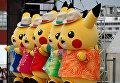 Фестиваль Pokemon Go в Японии