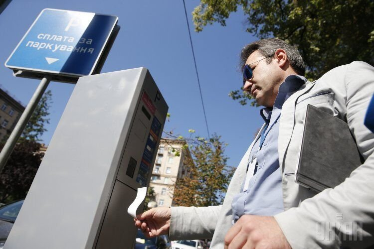С 10 августа в Киеве заработала безналичная система оплаты за парковку автотранспорта. Водитель платит за стоянку автомобиля через паркомат в Киеве.