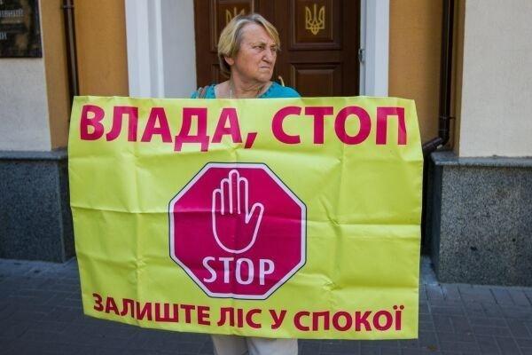 Акция жителей Быковни за спасение Быковнянского леса от тотальной вырубки и застройки