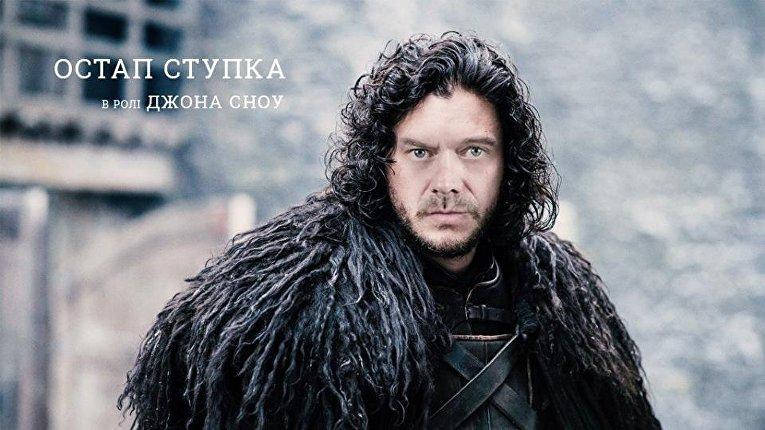 Украинских звезд показали вобразе персонажей «Игры престолов»: размещены  юмористические  постеры