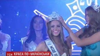 Мисс Украина Вселенная-2017. Видео
