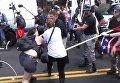 Массовые столкновения в США в ходе марша белых националистов