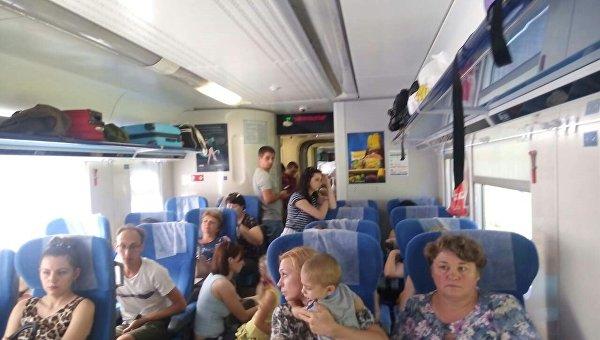 Пассажиры поезда Интерсити