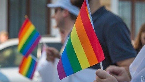 Гей-парад. Архивное фото