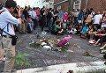 Протесты в Шарлоттсвилле