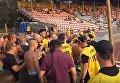 Львовские футбольные фанаты подрались в Мариуполе из-за флага РФ