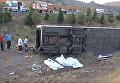 В Турции перевернулся пассажирский автобус