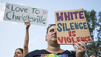 Акция Против ненависти в поддержку Шарлоттсвилля
