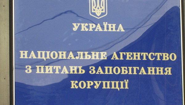 НАПК наближайшем совещании рассмотрит результаты проверки декларации Порошенко