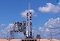 Во Флориде стартовала ракета с грузовой миссией к МКС. Полная версия. Видео