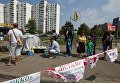 Активисты продолжают блокировать улицу Ревуцкого