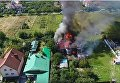 В селе Минай под Ужгородом пылает двухэтажный дом