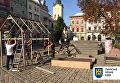 Центр Львова перекрыт из-за съемок фильма