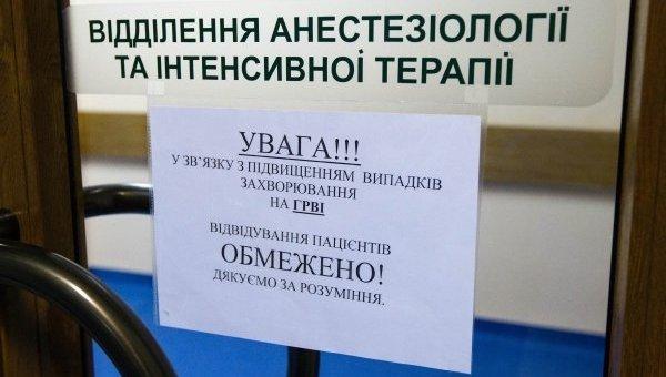 Больница в Украине. Архивное фото