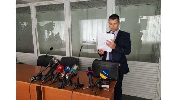 Суд принял отказ юриста Мешечка отдела Януковича