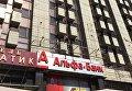 В центре Киева россиянин угрожает прыгнуть с третьего этажа гостиницы