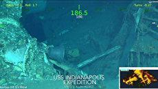 Найденные в Тихом океане обломки крейсера Индианаполис. Подводная съемка. Видео