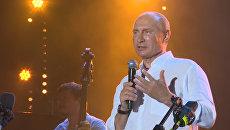 Путин со сцены Koktebel Jazz Party обратился к участникам и гостям фестиваля. Видео