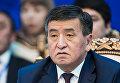 Экс-премьер-министр Киргизии Сооронбай Жээнбеков