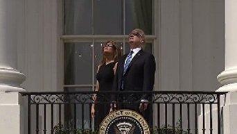 Как Трамп с женой наблюдали за затмением. Видео