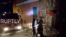 Землетрясение в Италии. Видео