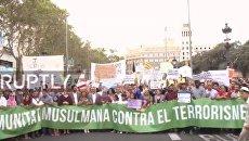 Акция мусульман в Барселоне против терроризма. Видео