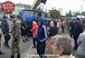 Конфликт киевлян с застройщиками в Киеве