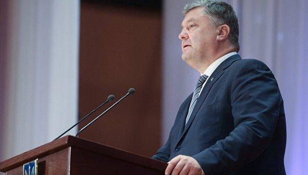 Выступление президента Петра Порошенко
