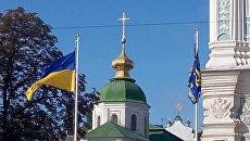 Церемония поднятия национального флага Украины при участии Петра Порошенко