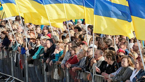 День Государственного Флага Украины 2017