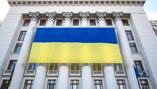 Флаг Украины на здании АПУ