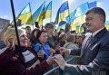 Президент Украины Петр Порошенко во время торжеств по случаю Дня Государственного Флага Украины на Софийской площади, в Киеве, 23 августа 2017 г.