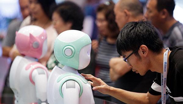 Всемирная конференция робототехники World Robot Conference 2017