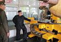 Северокорейский лидер Ким Чен Ын во время посещения Института химических материалов Академии оборонной науки. Архивное фото