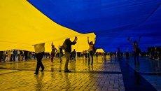 Флаг-гигант. Развертывание в Киеве самого большого в мире знамени Украины