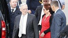 Прибытие главы Пентагона Джеймса Мэттиса в Киев