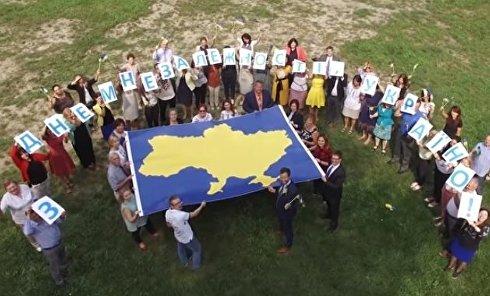 Поздравление посольства США с Днем Независимости Украины. Видео
