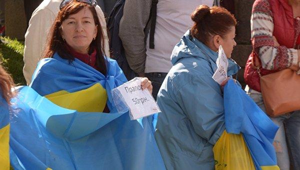 Сторонников «зрады» больше, чем приверженцев «перемоги»— Реформы вгосударстве Украина
