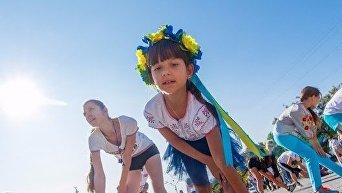 День Независимости Украины в Днепре