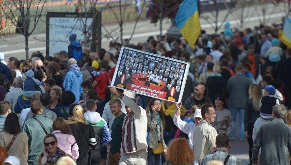 Киев в День Независимости. Архивное фото