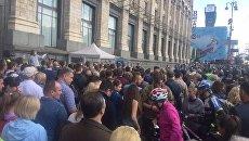 Ситуация на Майдане в Киеве в День Независимости
