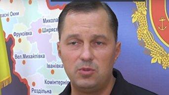 Подробности нападения на журналиста в Одесской области