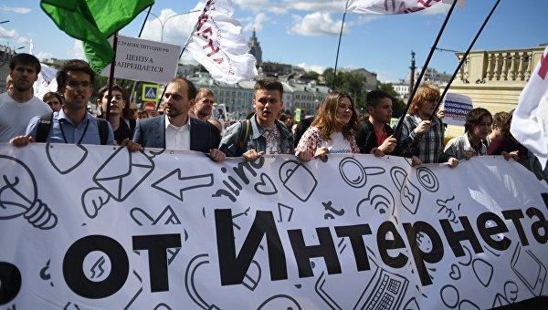Митинг «Засвободный Интернет» снимут при помощи необычайной технологии
