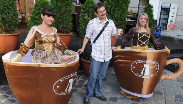 Фестиваль кофе во Львове. Архивное фото