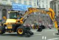 Шоу экскаваторов в центре Киева