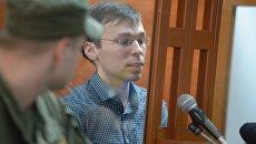 Суд по делу Василия Муравицкого. Избрание меры пресечения