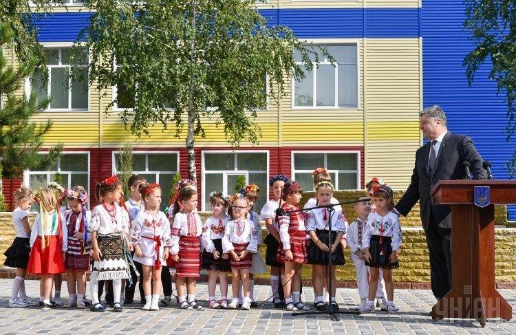 Президент Петр Порошенко открыл школу после реконструкции в городе Покровск Донецкой области